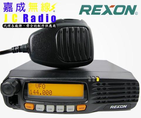 (停產) REXON RM-03N 單頻業餘無線電車機
