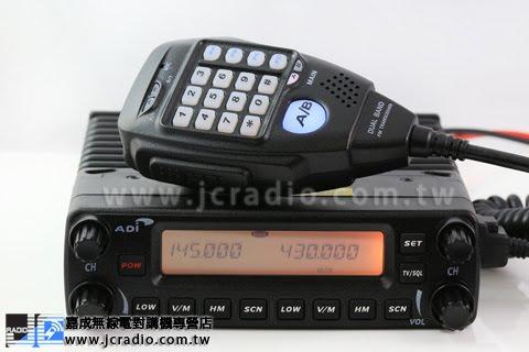 ADI AM-580