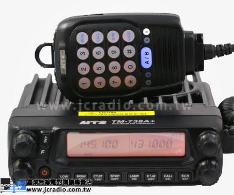 MTS TM-738