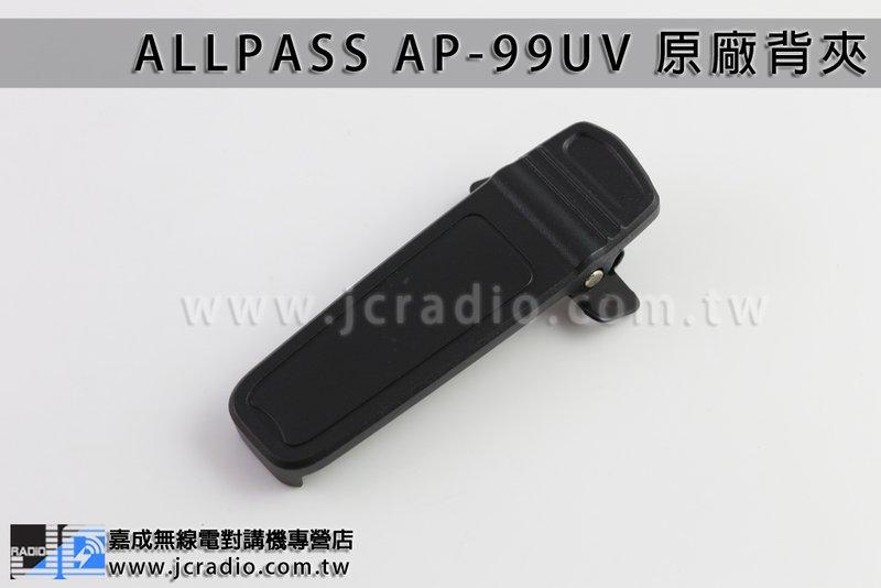 ALLPASS AP