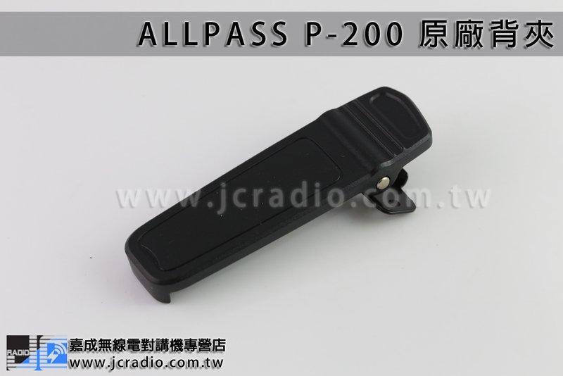 ALLPASS P-