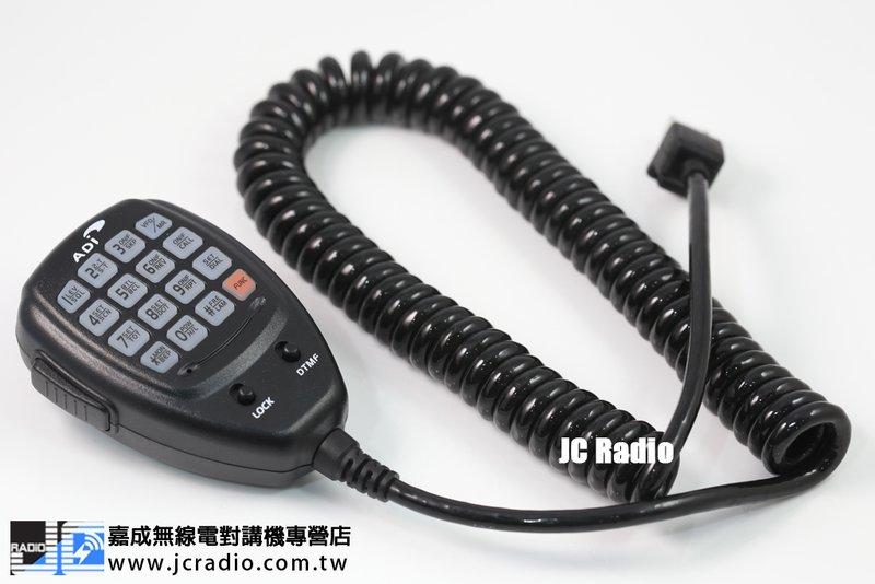 ADI AM-135