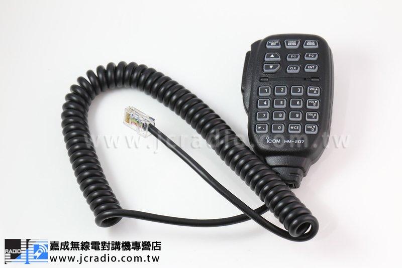 ICOM 原廠車機手持麥克風 HM-207 ( ID-5100A 搭配款 ) IC-2730 可用