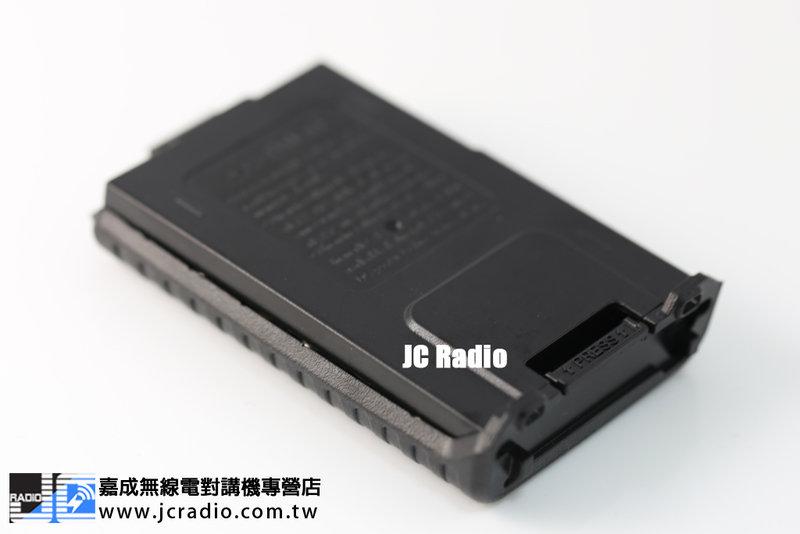 NAGOYA PT-3069 高品質電池盒(UV-5R VU180 DR-33VU GK-D800適