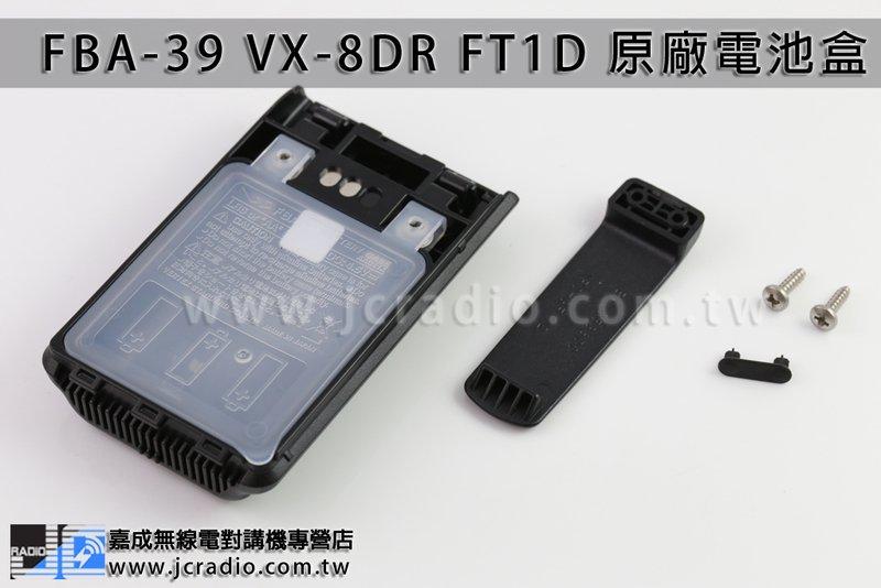FBA-39 VX-