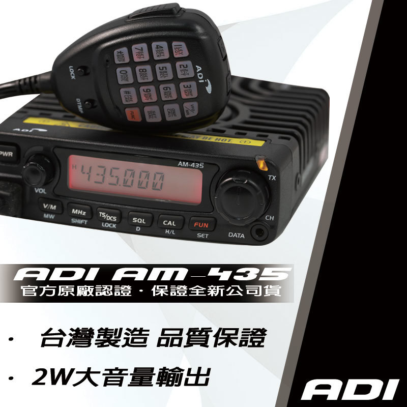 ADI AM-435