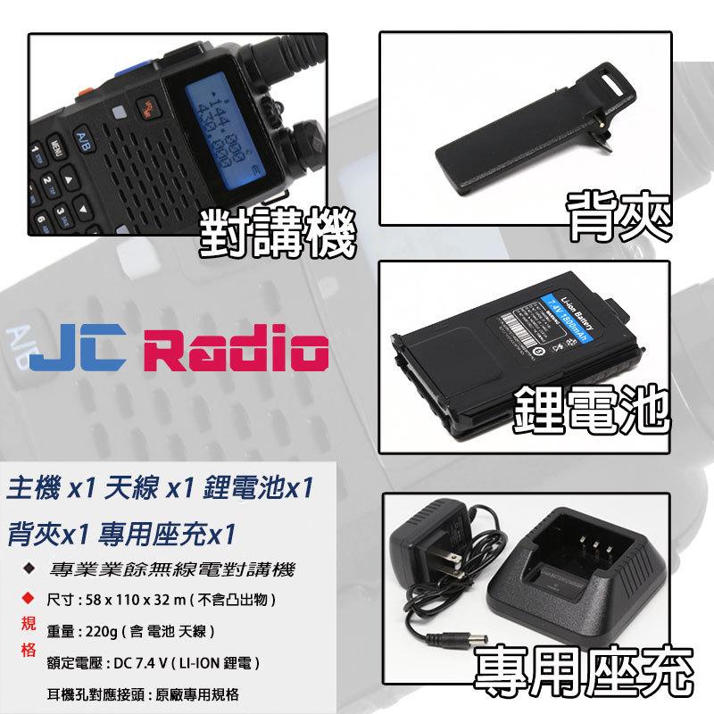 (停產) PSR 931 雙頻業餘型無線電對講機