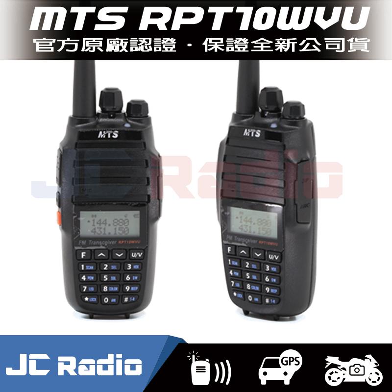 MTS RPT10W