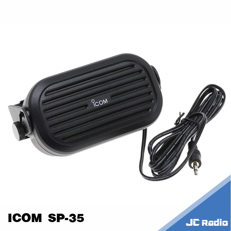 ICOM SP-35