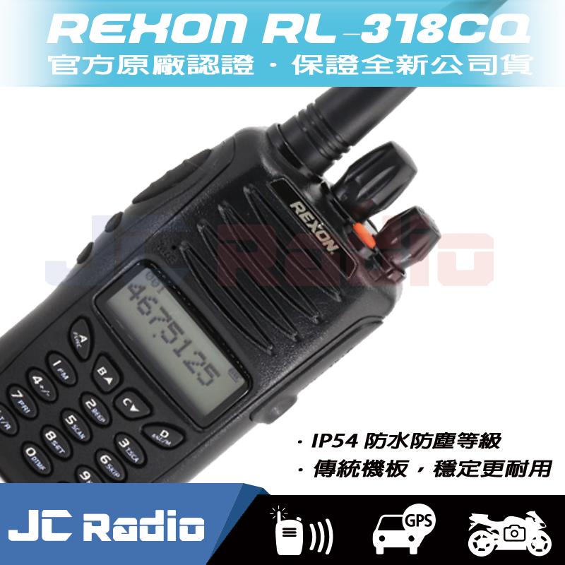 REXON RL-3