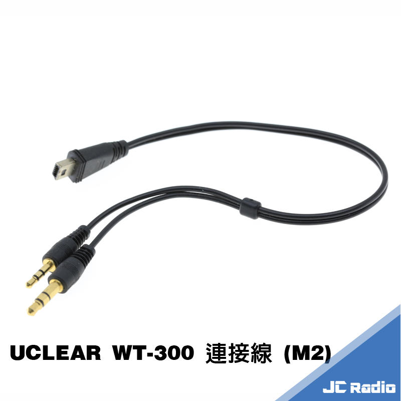 UCLEAR WT-