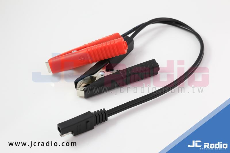 麻新 新版 MASHIN SC600 SC-600 MS300 MS-300 原廠電瓶鱷魚夾 電瓶夾