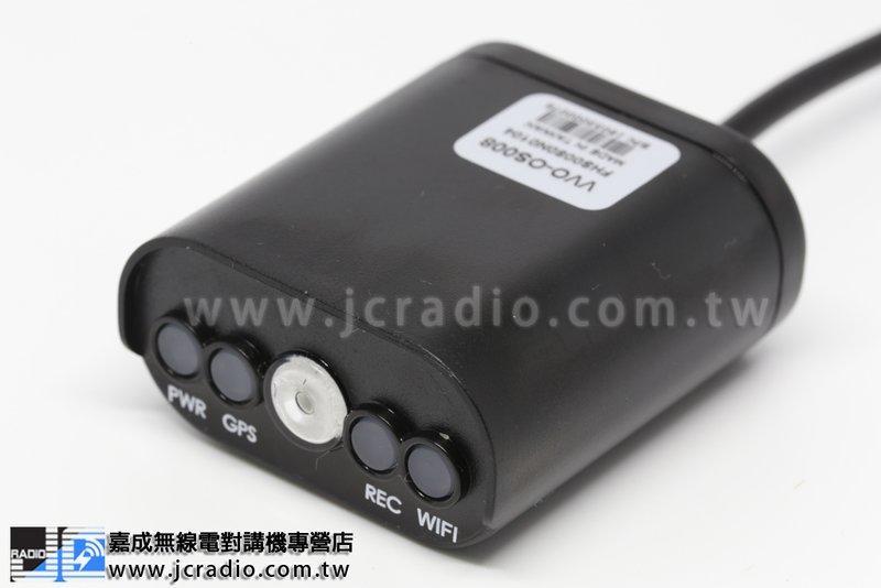 VVO-OS008