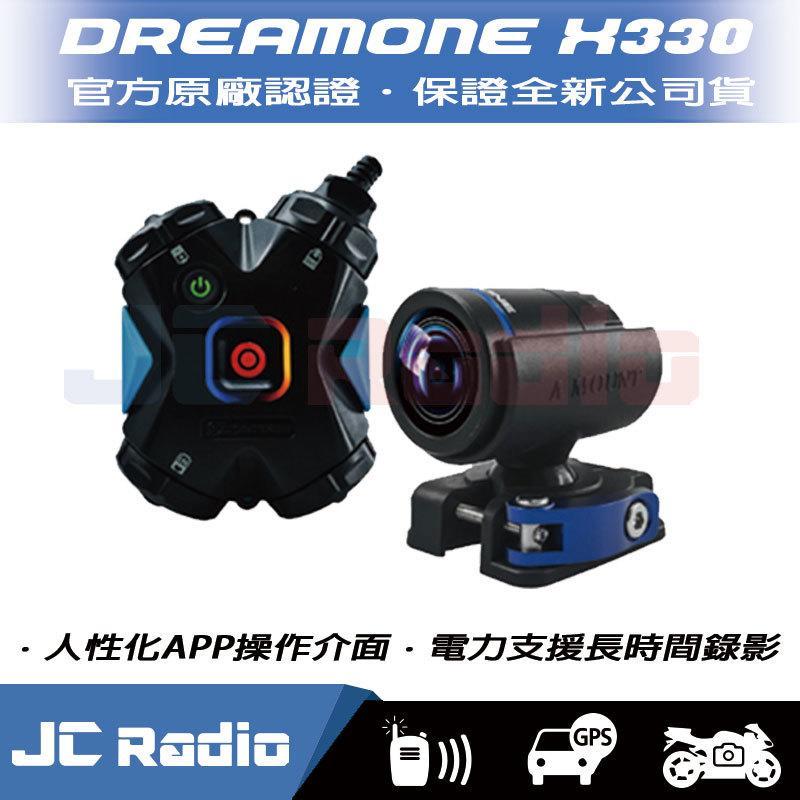 Supercam 獵豹X330 WiFi 全方位多功能防水個人攜帶攝影機