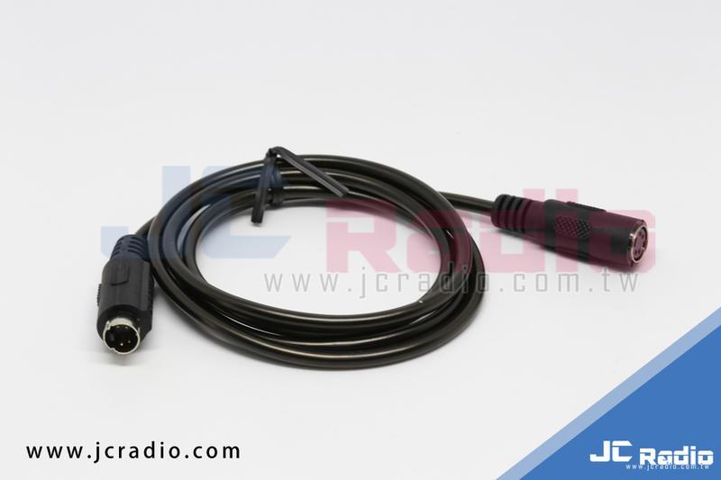 超音速重機配件-安裝走線用喇叭麥克風延長線 4PIN接頭延長 線長1M (M012)