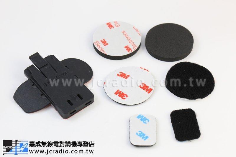騎士通 BK-S1 plus 震撼升級版重低音款 安全帽耳機麥克風 可與 V5S V4 配
