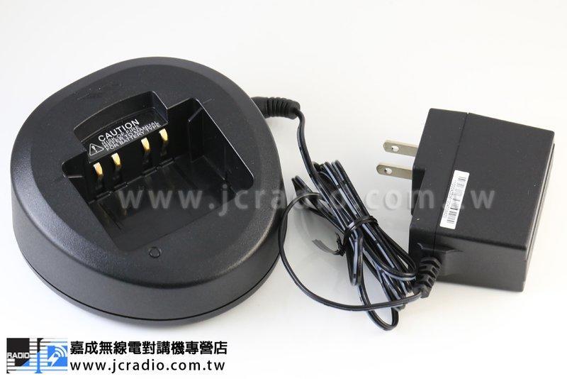 Vertex Standard CD-58 新一代原廠充電器 VX-261 EVX-531