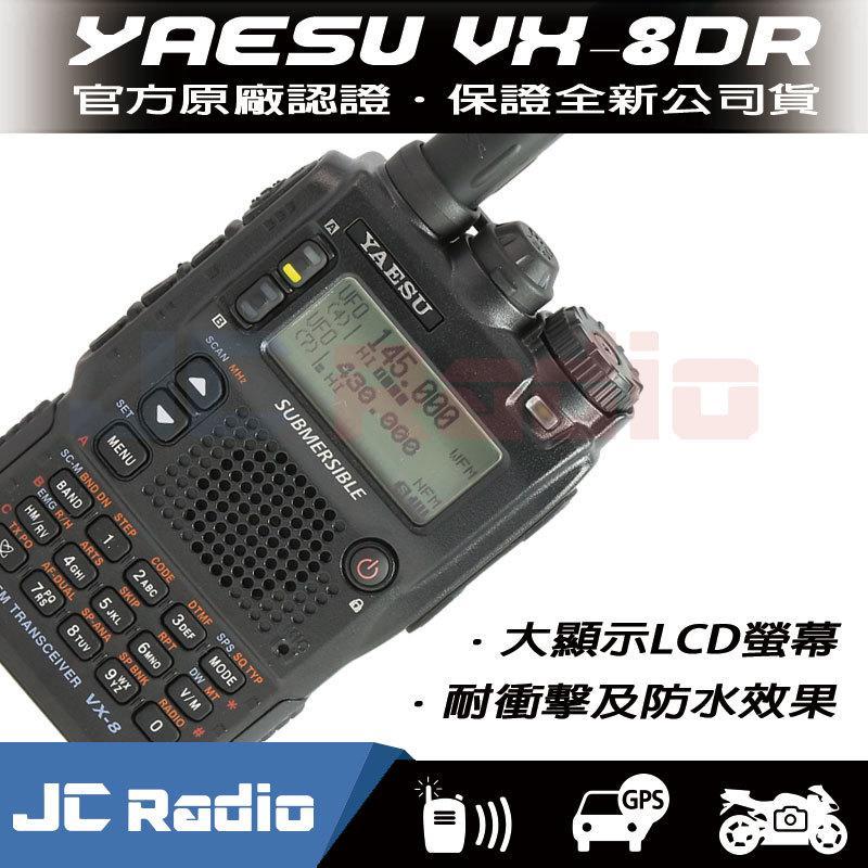 YAESU VX-8