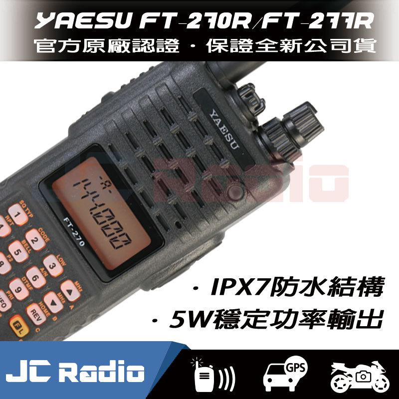 YAESU FT-2