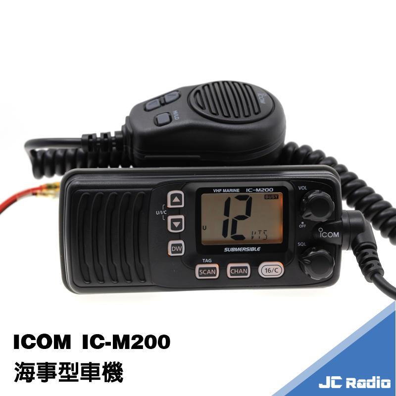 ICOM IC-M2