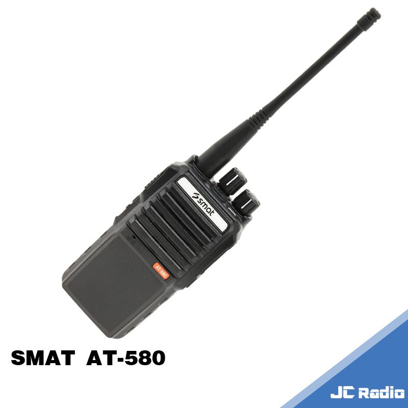 SMAT AT-58