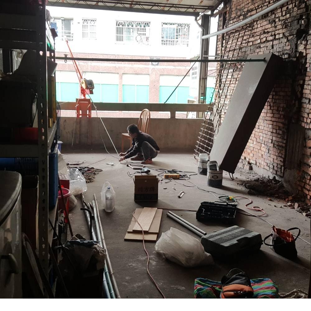 屋頂修改工程