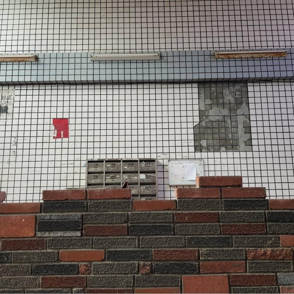 大里社區_磁磚拱起修
