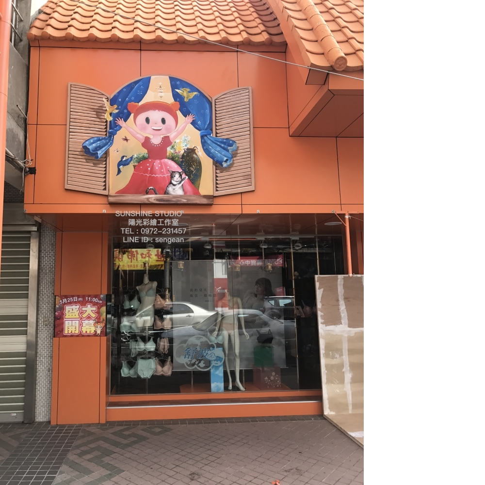 鹿港easy shop店面3D彩繪
