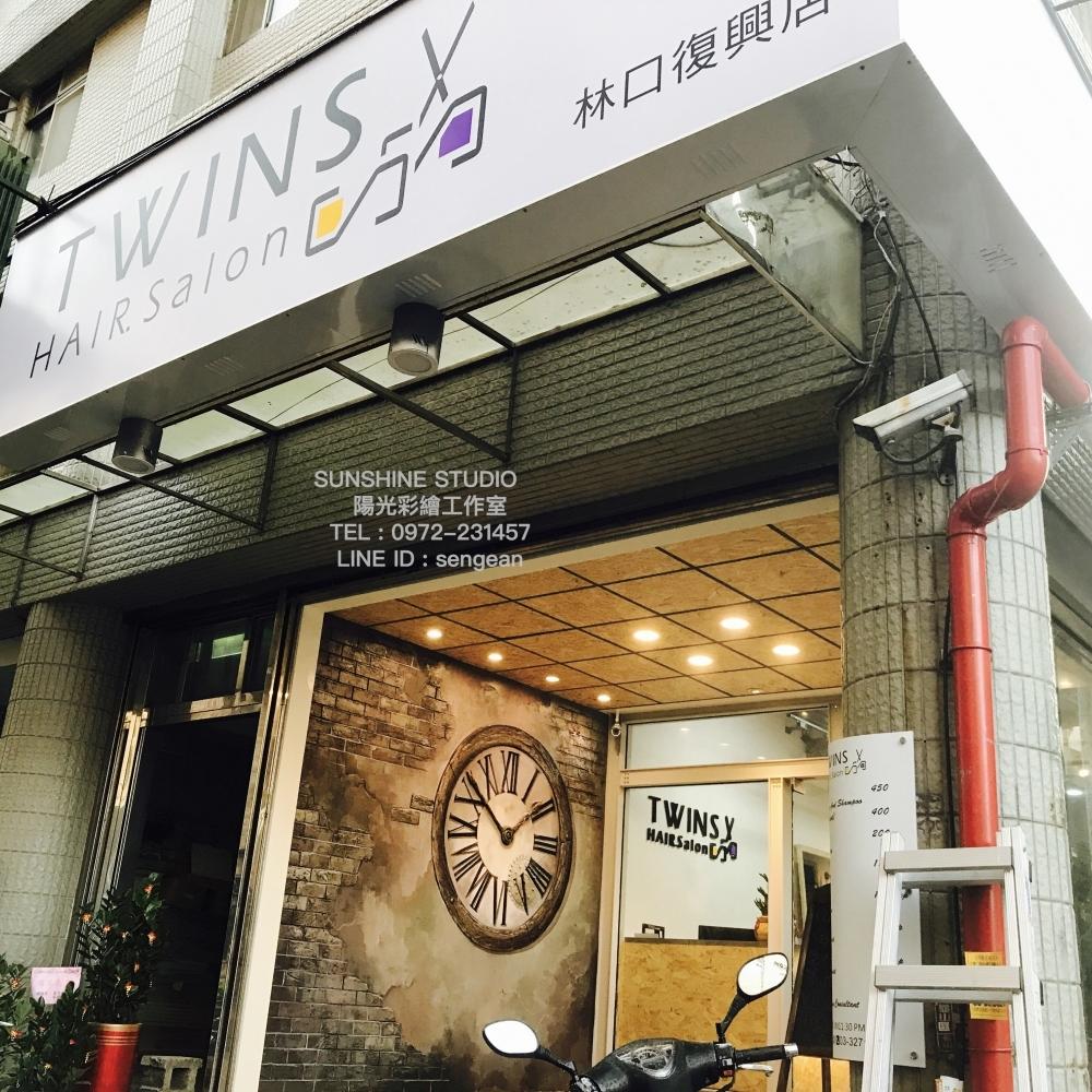 桃園髮藝店3D浮雕造景