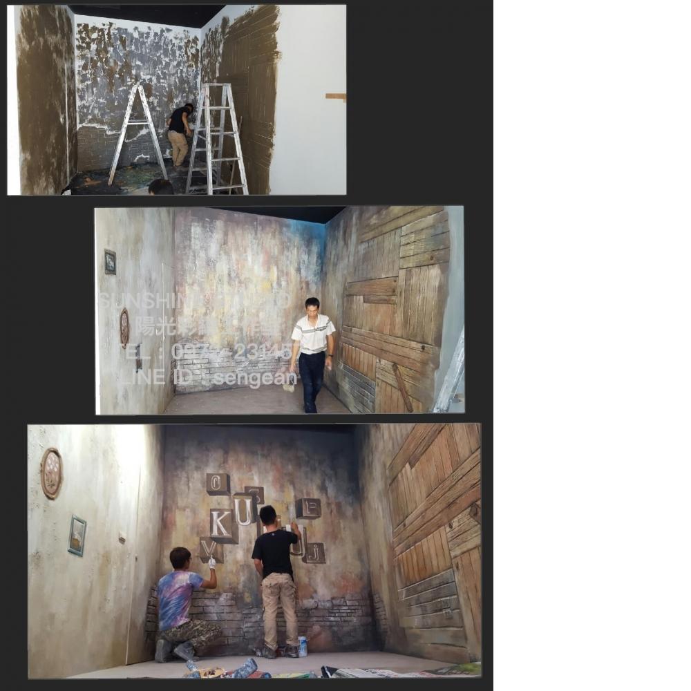 KUKU兒童攝影店面設計造景