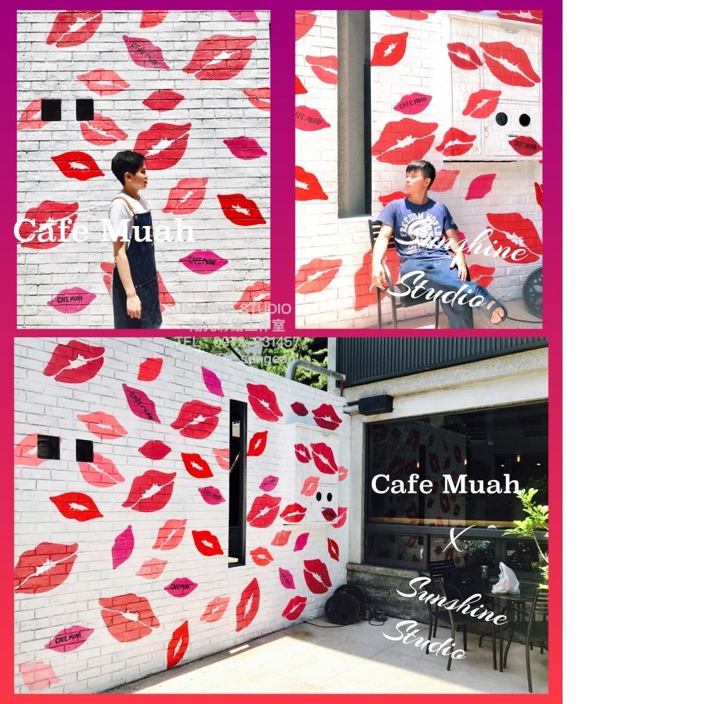 cafe muah主題牆彩繪,浮雕磚造景