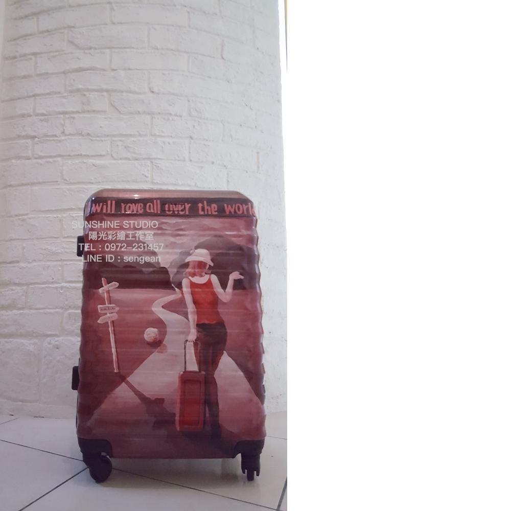 行李箱彩繪