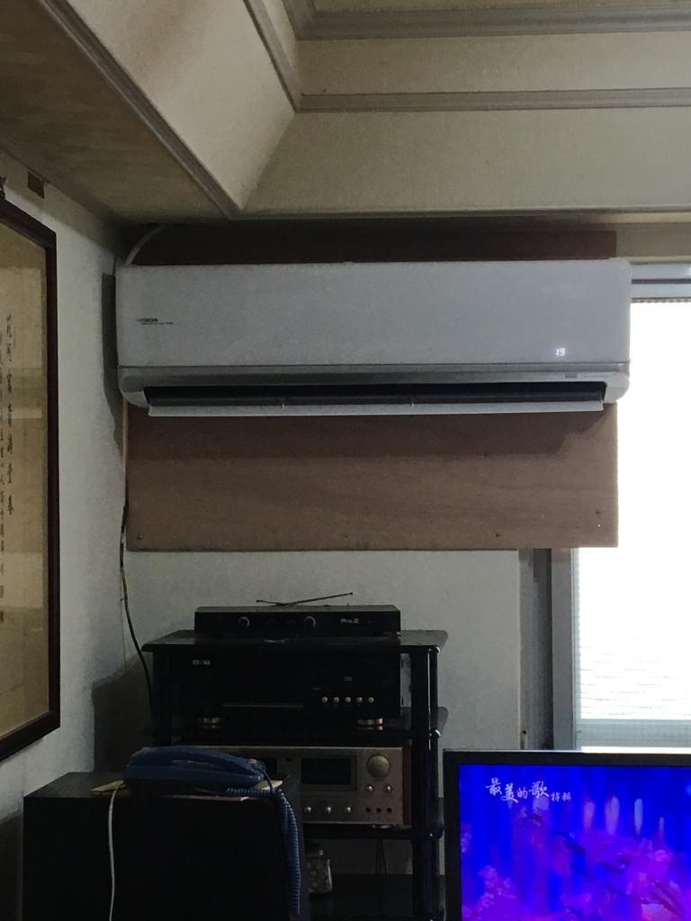 北投分離式冷氣安裝、保養