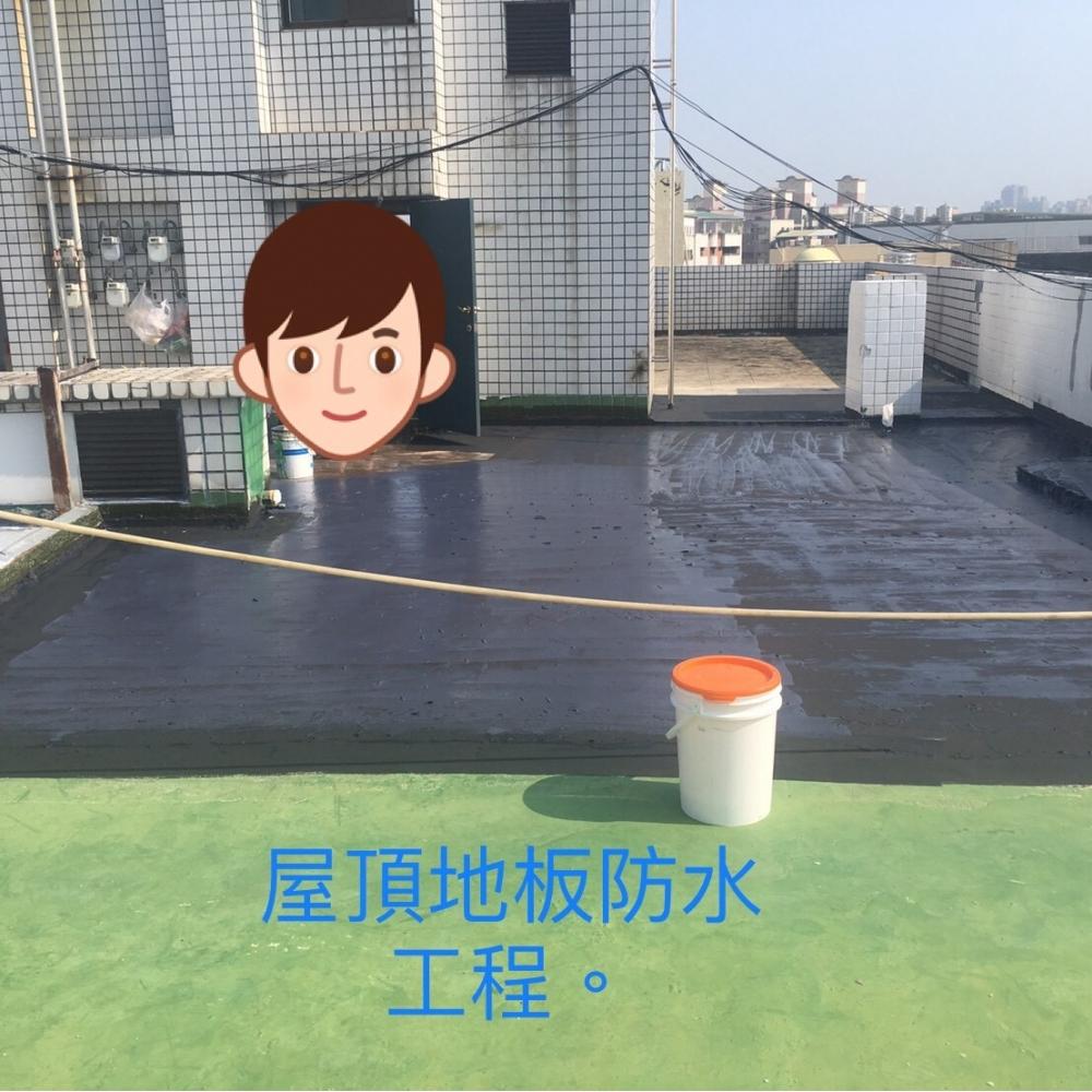 台中頂樓防水