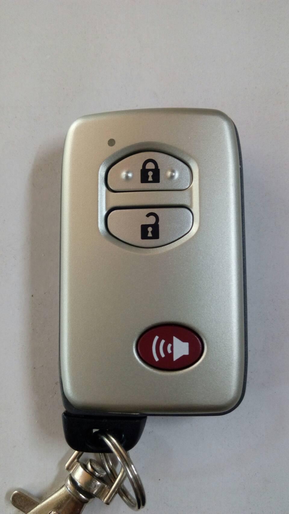 汽車晶片鎖匙