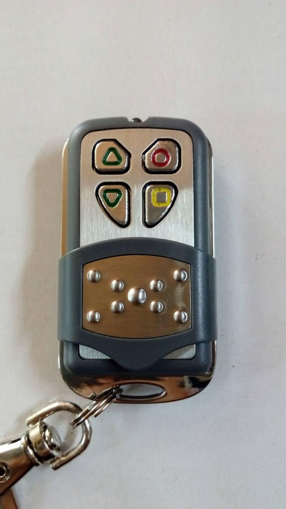 鐵捲門遙控器