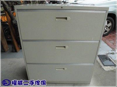 OA辦公系列-文件櫃