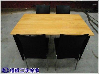 生財器具系列-餐桌椅組