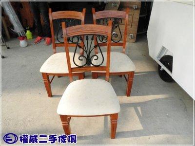 生財器具系列-餐椅