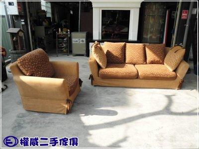 居家、家具與園藝-沙發-多件沙發組