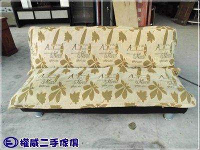 居家、家具與園藝-沙發-沙發床