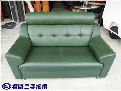 居家、家具與園藝-沙發-雙人沙發