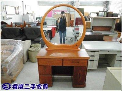 居家、家具與園藝-鏡檯化妝桌