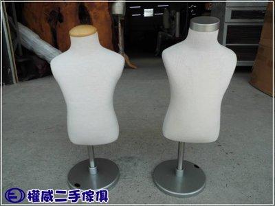 服飾用品系列-衣架、人型模特兒