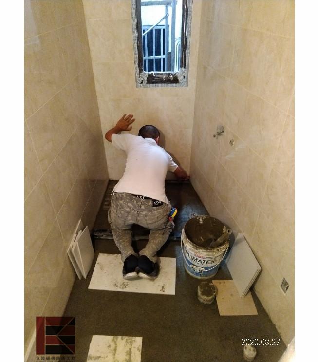 新竹浴室貼地磚(新建工程)