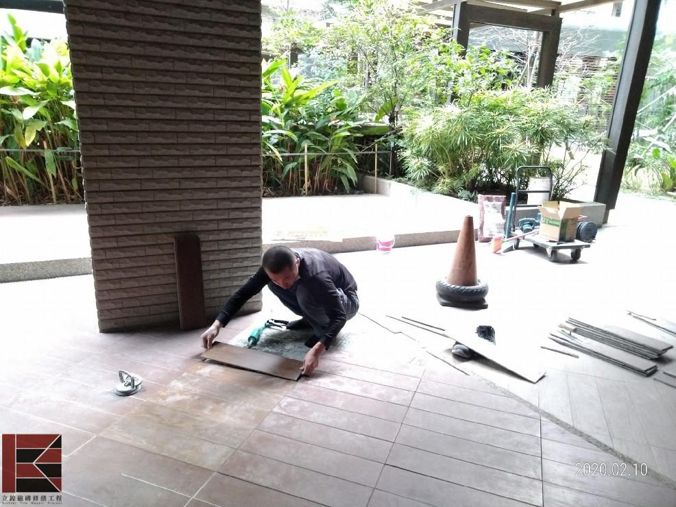 新竹地板隆起修補