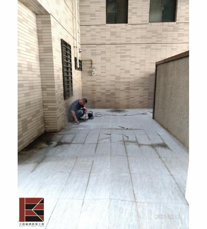 新竹地磚隆起修補