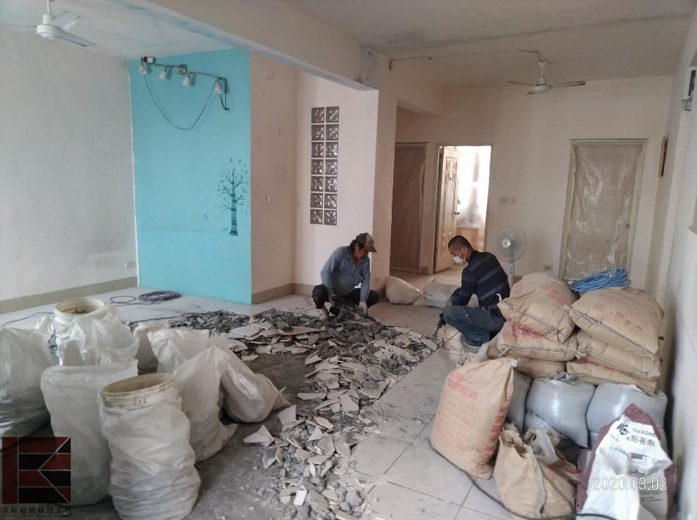 寶山地板磁磚翻新(客廳)