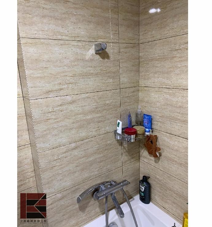 竹北壁磚修補(浴室)