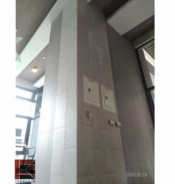 新竹牆壁磁磚掉落修補
